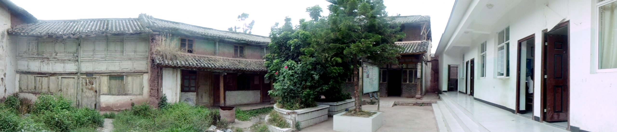 Village clinic, Midu County, Yunnan Province, China